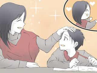 中学生の息子が可愛くてキュン!息子と娘とでは違う可愛さがある?