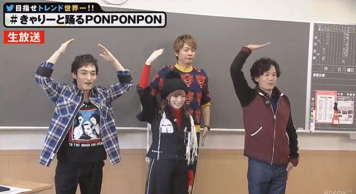 きゃりーぱみゅぱみゅと「PONPONPON」ダンス(C)AbemaTV