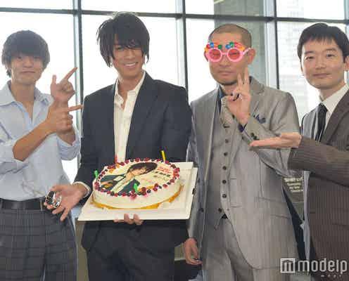 三浦翔平バースデー、窪田正孝らがサプライズ祝福 「カノ嘘」コンビが揃って宣言<僕たちがやりました>