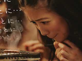 今田美桜、デート中に苦悶の表情