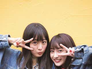 平祐奈&大友花恋、濃密対談でドラマ裏側明かす 笑顔満開の2ショット実現