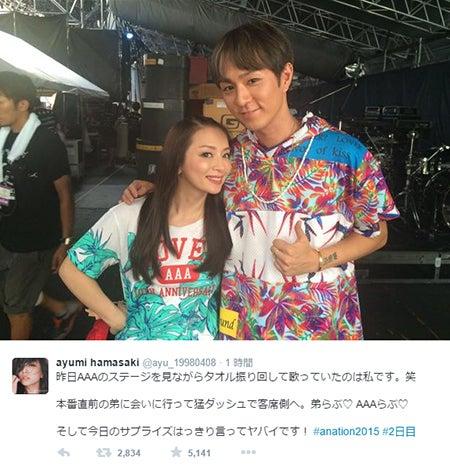 浜崎あゆみ(左)とAAA浦田直也/浜崎あゆみTwitterより【モデル