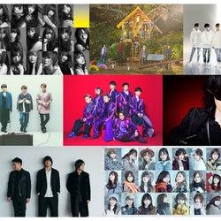 Kis-My-Ft2・Sexy Zone・King & Prince・乃木坂46ら「CDTV卒業ソング音楽祭」出演アーティスト発表