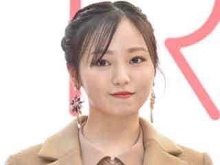 今泉佑唯、YouTuber・ワタナベマホトとの結婚&妊娠を発表