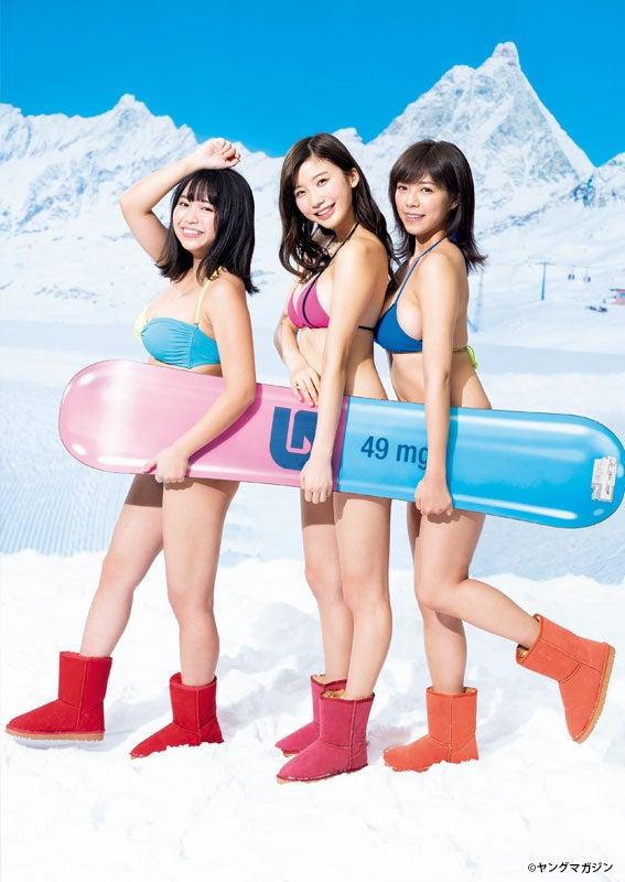 (左から)大原優乃、小倉優香、わちみなみ(C)唐木貴央 /ヤングマガジン