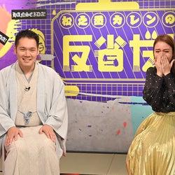 滝沢カレン、サプライズ発表に涙「松之丞カレンの反省だ!」レギュラー化決定