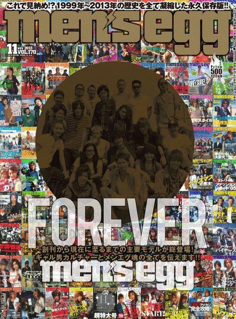 最終号となる「men's egg」11月号(大洋図書、2013年10月12日発売)