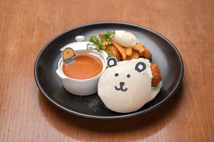 自分ツッコミくま喫茶のなかよしハンバーガー 1,390円(C)nagano/(C)Anova