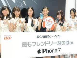 """足立梨花&SKE48""""iPhone 7選抜""""が歓喜「美しさに驚きました」"""