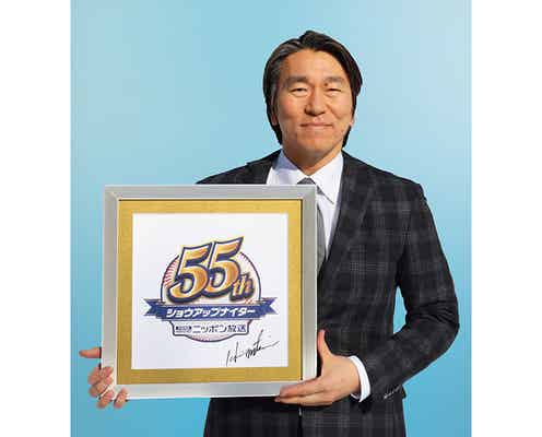松井秀喜が「ショウアップナイター」でヤクルト・奥川からの質問に回答