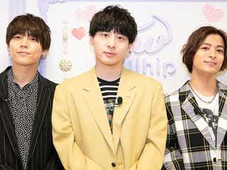Da-iCE岩岡徹・工藤大輝・和田颯、ダンス封印で新たな挑戦 メンバーも「見たことない」顔披露
