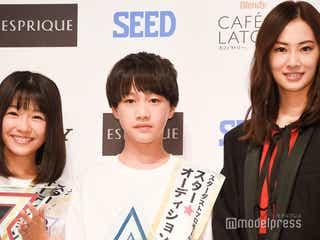 北川景子、スターダストオーディションにサプライズ登壇 将来は親子役?