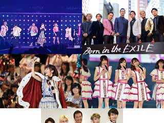 AAA、三代目JSB、AKB48、乃木坂46、超特急…最も検索された日は?【2016年末特集】