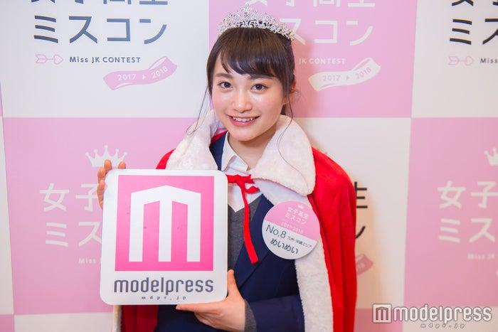 """""""めいめい""""こと福田愛依さん(C)モデルプレス"""