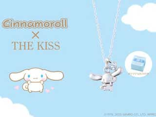 「シナモロール×THE KISS」コラボジュエリーの新作に大人可愛いシルバーネックレスが登場