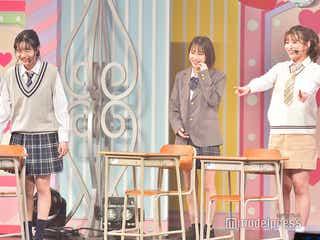 """莉子・古田愛理ら「Popteen」高校卒業モデル集結 特別ステージでファンに感謝<""""POP 愛""""全集中祭>"""