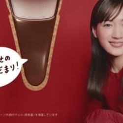 """綾瀬はるか、厳選""""かぶりつき""""カットも イメージキャラクター歴15年目の新CM"""