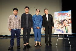 木村拓哉、さんまプロデュースドラマへの出演明らかに 撮影時のエピソードも<Jimmy~アホみたいなホンマの話~>