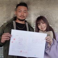 愛鷹亮、佐藤すみれ(提供写真)
