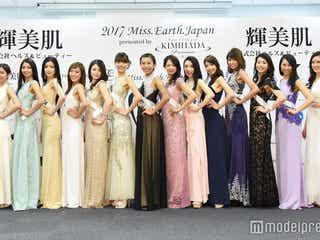 「2017ミス・アース・ジャパン」ファイナリスト14名お披露目 豪華ドレスで集結