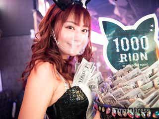 てんちむ、年内ラストバーレスクでチップ120万円「サイコーすぎる仕事納め」
