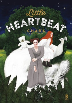 12月8日から「Chara Art Forest『LITTLE HEARTBEAT』」が開催
