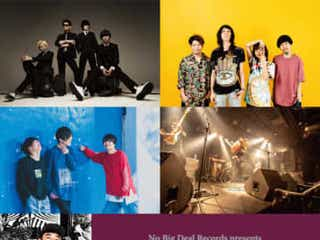 『No Big Deal NIGHT Vol.3』にTHE PINBALLS、Wienners、Plot Scrapsら出演