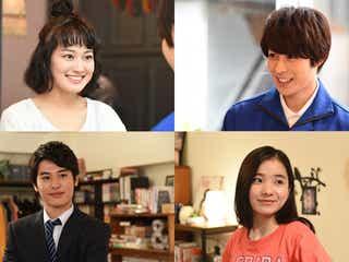 「CDTV」SP、胸キュンエピソードをドラマ化 出演者発表