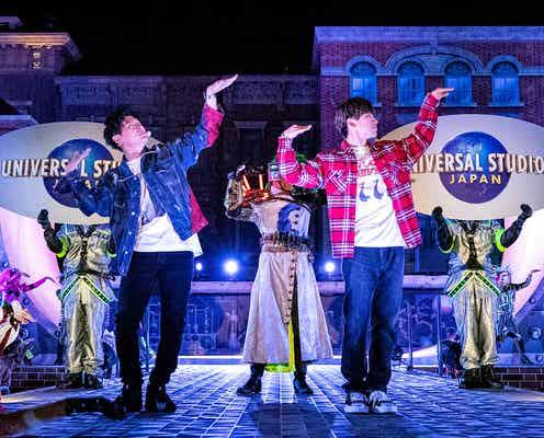 三代目JSB・NAOTO&山下健二郎、USJハロウィーン初降臨 ゲスト1000人と熱狂ダンス