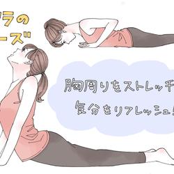 【運動不足解消に!】全身をじ~んわりほぐすヨガポーズ4選