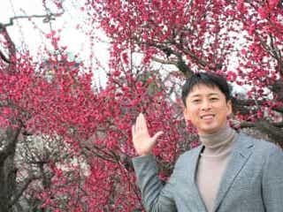 2020年・大阪の見頃は?気象予報士が教える「寒さと梅の見頃」