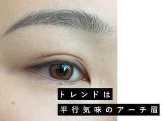 失敗しないトレンド美人眉の作り方 画像で詳しく解説!