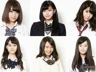速報!日本一可愛い女子高生を決めるミスコン【中部地方予選/暫定上位12人発表】