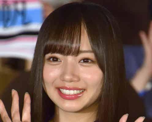 日向坂46・齊藤京子、ヒコロヒーの美容法にクレーム!?「盛りましたよね?」
