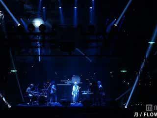 yui新バンドの圧巻パフォーマンスに2000人熱狂