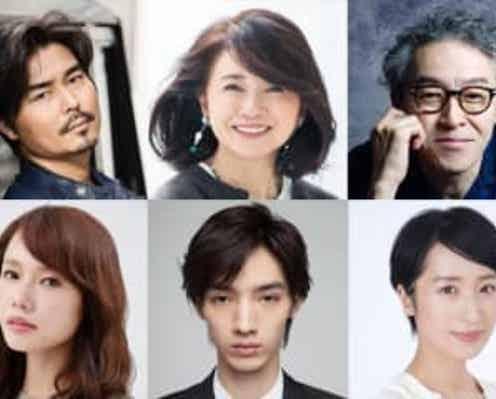 松本潤主演『となりのチカラ』、風吹ジュン、小澤征悦、清水尋也ら共演キャスト発表