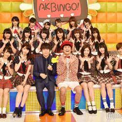 『AKBINGO!』がリニューアル(C)モデルプレス