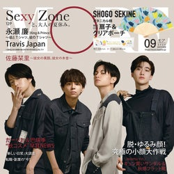 Sexy Zone「MORE」表紙で大人クールに ねぼけまなこの佐藤勝利・セクシーな菊池風磨も披露