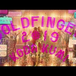倖田來未「GOLDFINGER 2019」ミュージックビデオより(画像提供:avex)