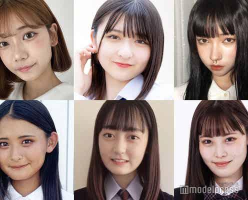 「女子高生ミスコン2021」九州・沖縄エリアの候補者公開 投票スタート<日本一かわいい女子高生>