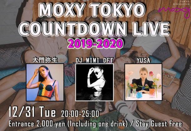 MOXY TOKYO COUNTDOWN LIVE 2019-2020/画像提供:アメリカンホテルマネジメント