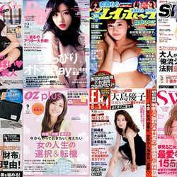 モデルプレス - 石原さとみ、ローラ、大島優子ら「カバーガール大賞」受賞者発表 2014年最も雑誌の表紙を飾ったのは?