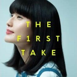 女優・橋本愛 不朽の名曲に新たな命を吹き込む「木綿のハンカチーフ - From THE FIRST TAKE」