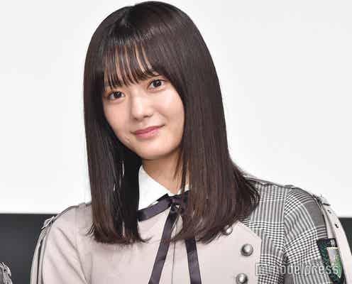 欅坂46、リアルな貯金事情告白 2期生・田村保乃「本当に苦しかった」