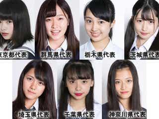 【投票結果】「女子高生ミスコン」関東エリアの代表者が決定<日本一かわいい女子高生>