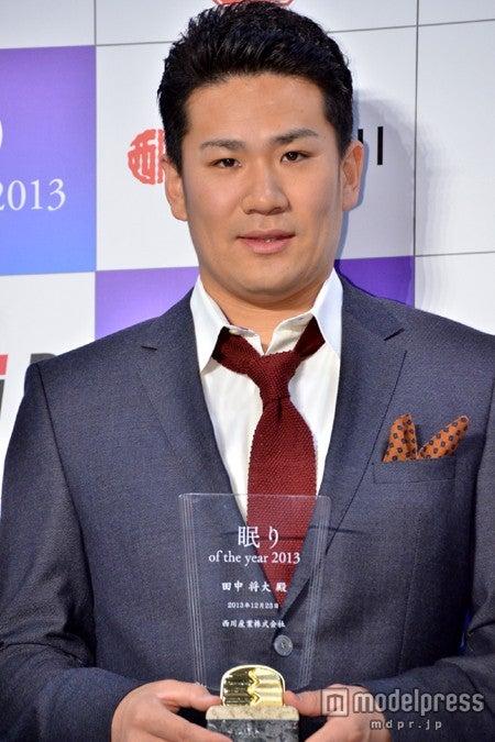 夫の田中将大投手(C)モデルプレス