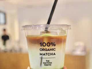 抹茶を東京から世界へ!品質にこだわり抜いたオーガニック抹茶カフェ「THE MATCHA TOKYO」