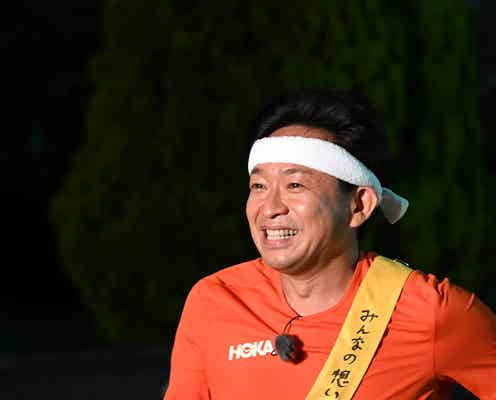 TOKIO城島茂「24時間テレビ44」募金リレーアンカーに