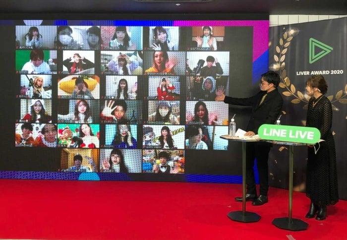 オンライン開催された「LINE LIVE Presents LIVER AWARD 2020」