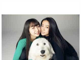 木村拓哉&工藤静香の次女・Koki,、姉・Cocomiとの2ショット公開「遺伝子すごい」「最強姉妹」と話題に